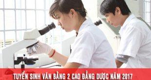 van-bang-hai-cao-dang-duoc1(1)